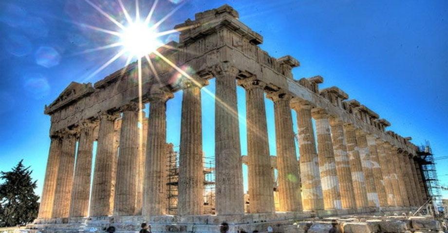 Афинская Агора. Керамикос. Акрополь (фото 1)