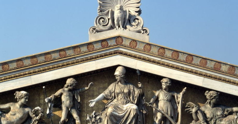 Афины 19-го века (фото 3)