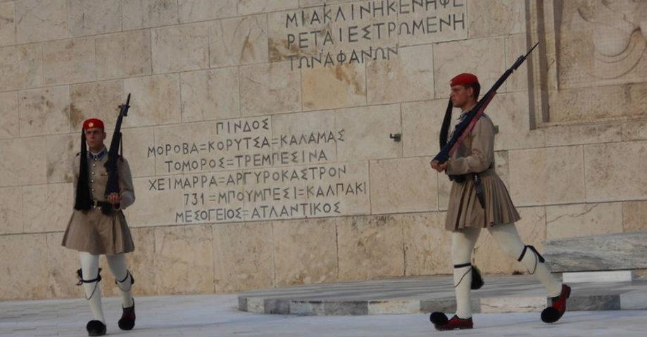 Афины 19-го века (фото 7)