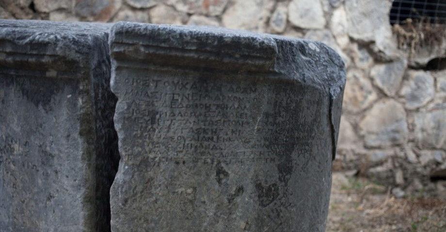 Орхомен, источник Трех Граций, Монастырь Богородицы Скрипус, Ливадья (фото 4)