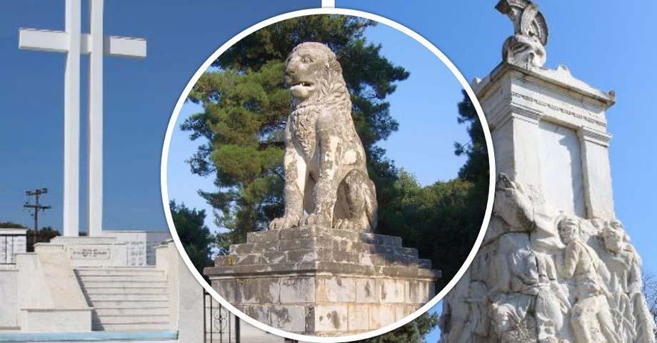 Greece Travel: Серрес. Амфиполи. Горнолыжный курорт Лайлас (фото 7)