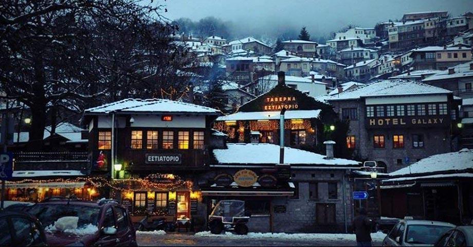 Новый год 2021 (31декабря – 1-2 января): Трикала (ярмарка «Мельница эльфов»), Касторья, Мецово (фото 11)